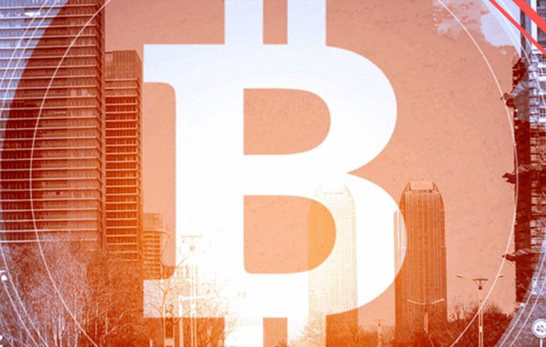 Invista no mercado imobiliário usando Bitcoin