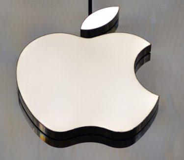 Apple começa a semana perdendo US$ 27 bilhões em valor de mercado – Notícias da semana
