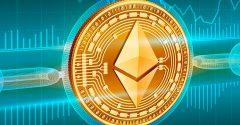 Ethereum 2.0 – O que é? Quando será lançada e como comprar?